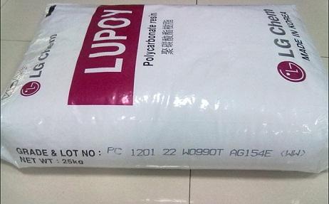 复合物PC韩国LG 1300-03报价