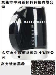 黑色母,造粒黑色母粒,PET专用黑色母,Black Masterbatch,黑种