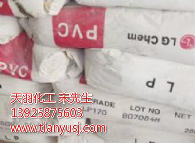 聚氯乙烯 LP170 高刚性 韩国LG聚氯乙烯