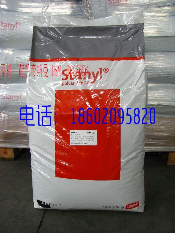原料 PA46   TS256F6