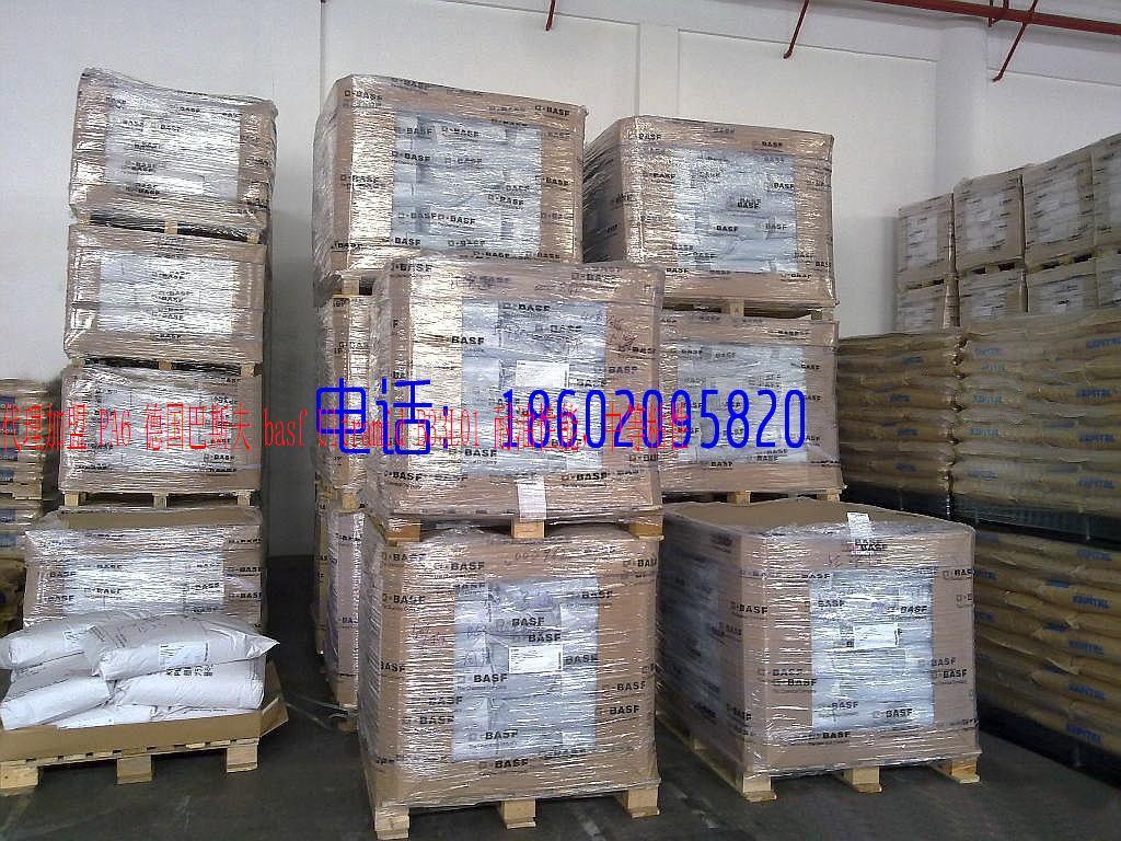 B33L01 耐油性能,中等粘性