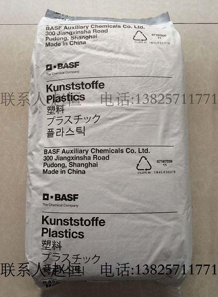 产品资料 Ultramid B27E