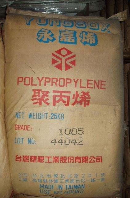 PP台湾塑胶5003 食品级 管材料 PPR管材原料 水管PP料 耐低温