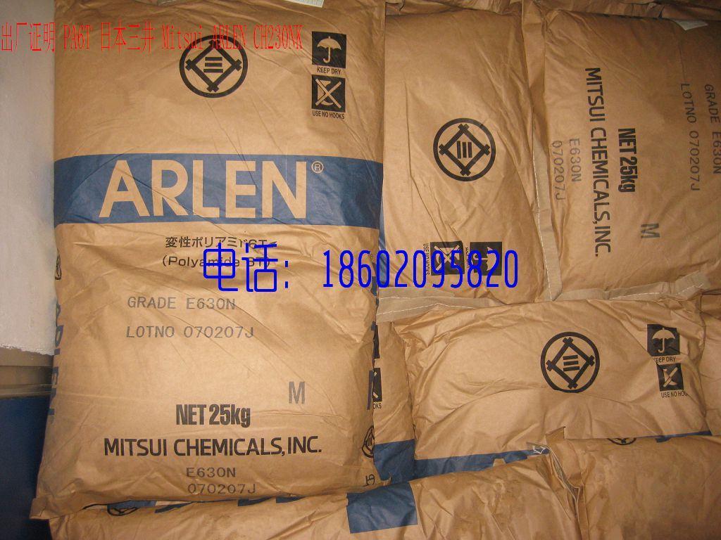 PA6T  ARLEN CH230NK