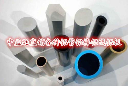 可焊性高4A11西南铝批发高精密铝硅系合金卷料