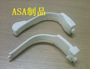 ResMart Ultra ASA ASA