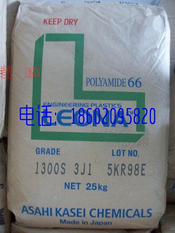 PA66   13G15 玻纤增强型,增强的强度和刚性,玻璃纤维含量为15%,