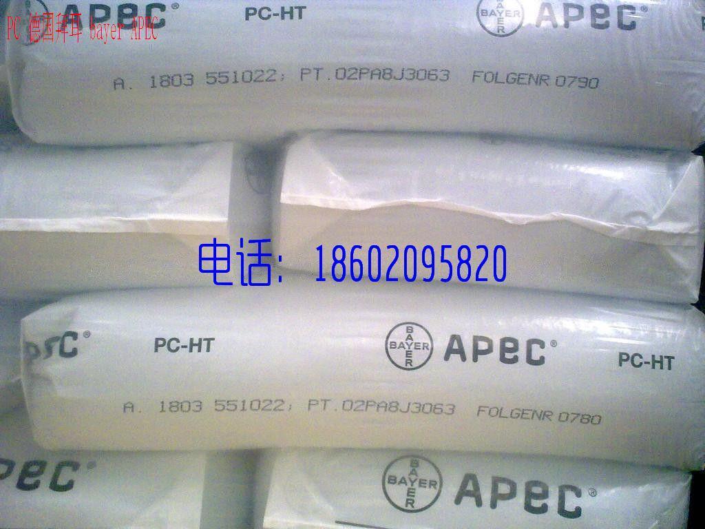 环保认证    DP9-9354