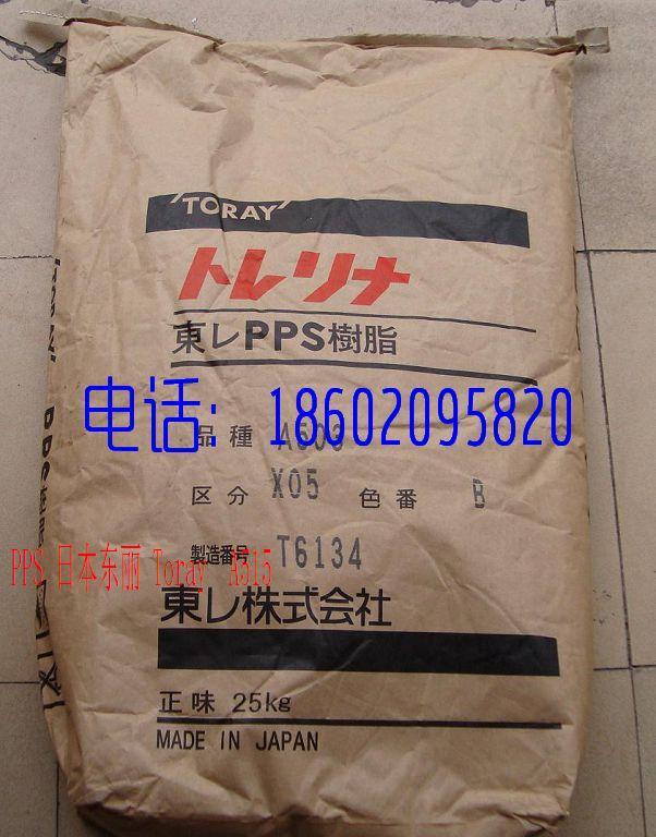 A515 润滑性(PTFE+GF30%)