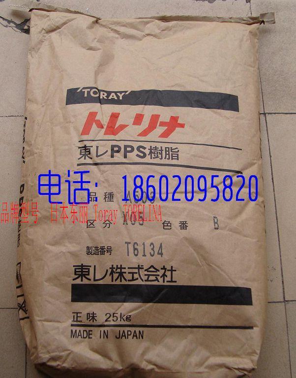 TORELINA A504X90 标准(GF40%)