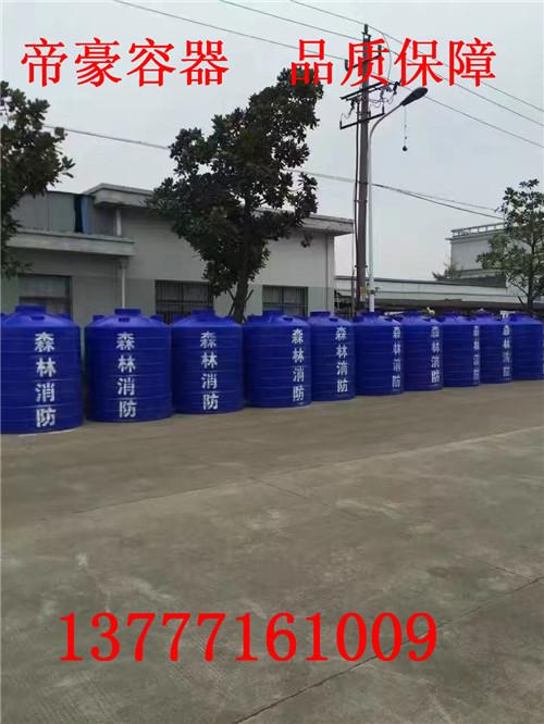 优质 森林消防PE水箱 消防塑料水箱