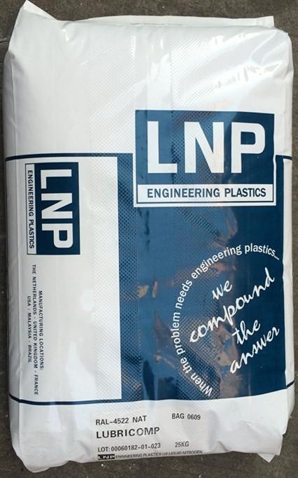 美国液氮SABIC PA11 HAL23 PTFE润滑剂
