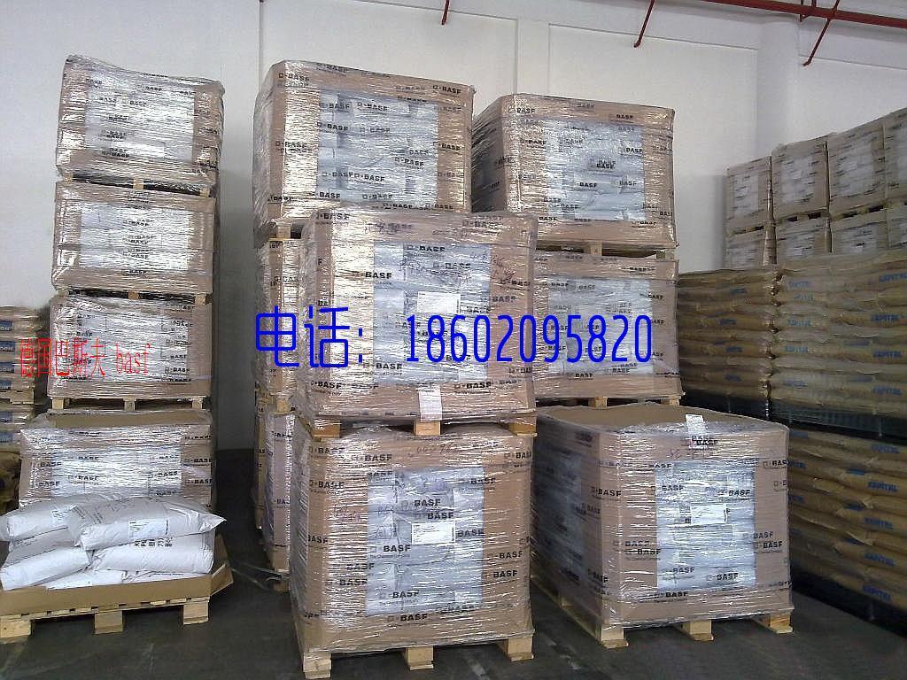 塑胶原料  德国巴斯夫 basf Ultramid B3SHP 低粘度,结晶,流