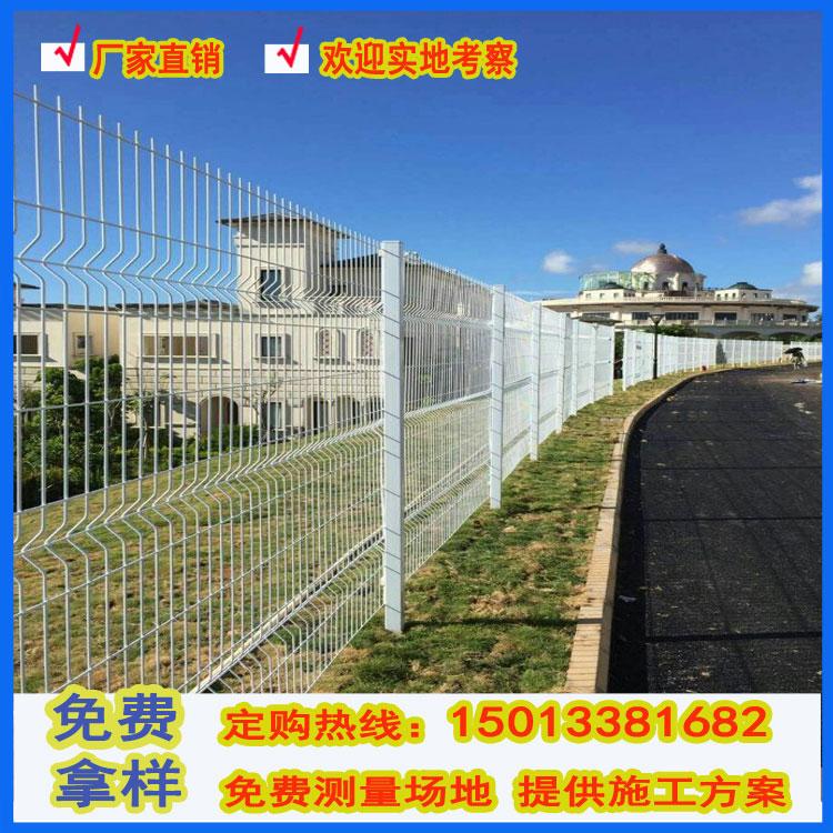 厂区三角折弯护栏网出口厂家 农业园区 茂名隔离护栏网围墙护栏
