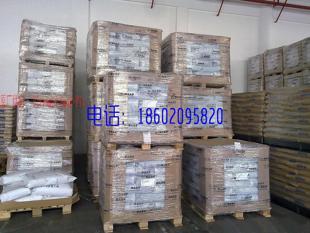 原厂供应 PA666  Ultramid Seal-Fit