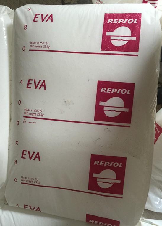 EVA PA-446 低粘度 添加流散剂 抗氧化 粘合剂用 硬度69A