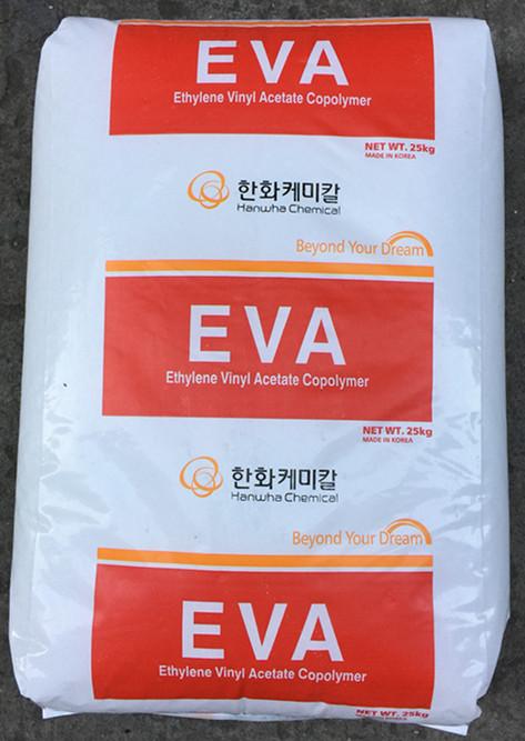 EVA E280PV 无规共聚物 低速凝固晶点 良好粘结性 片材挤出成型 流动率