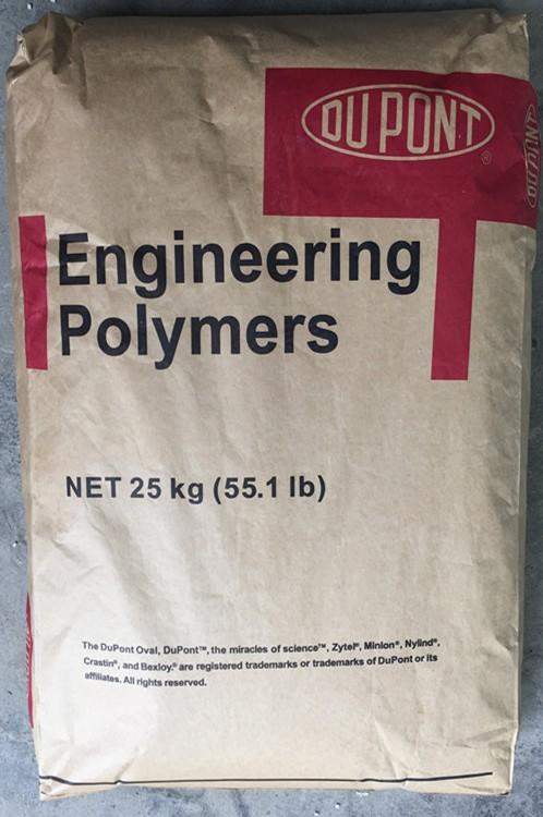 PA6T PA 3426R 高粘度 阻隔树脂