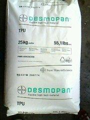 DESMOPAN 453 DPS 041 TPU聚酯