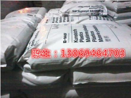 良好的流动性 耐油性 PA6 VE30CW 抗溶剂性
