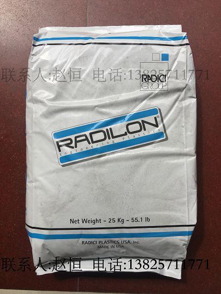 自贡市贡井区 供应 PA66 Radilon A RV500W