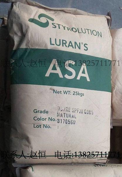 产品性能ASA Luran SKR2864C 英国饮用水认证