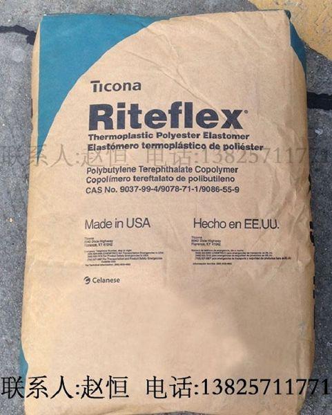 价格行情 Riteflex  440