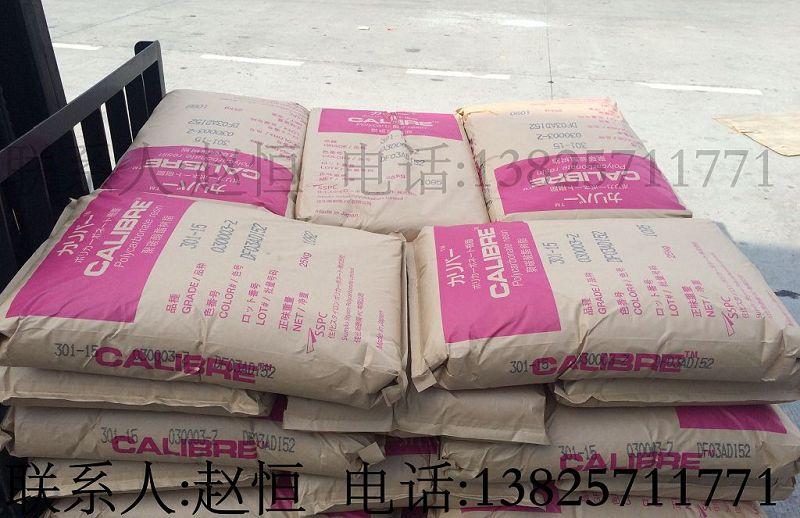 江苏现货销售 CALIBRE 200-6