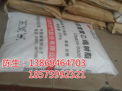 耐老化 HDPE HD5501SA 耐腐蚀性