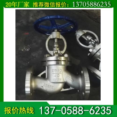 j61y承插式不锈钢焊接截止阀