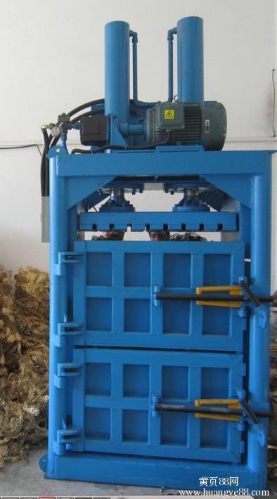 供应全自动狭隘性卧式液压打包机