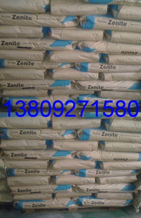 美国泰科纳 Ticona LCP ZENITE 6140L WT010