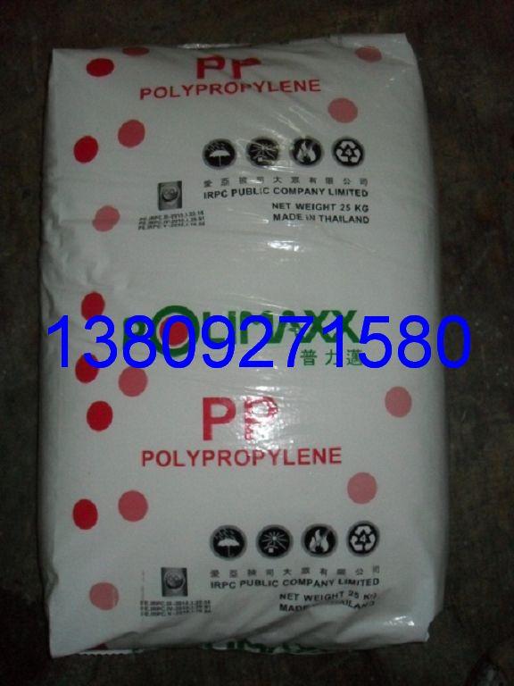 泰国石化 IRPC PP Polene 2311 NCX TA 4