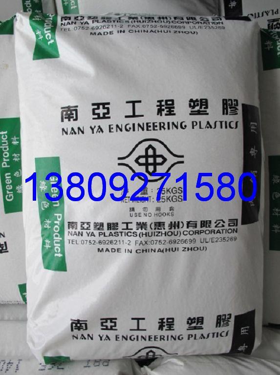 台湾南亚 nanya PBT  1403G