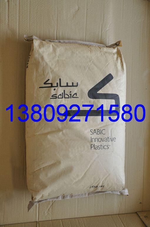 沙伯基础创新塑料 SABIC PC LEXAN OQ4620R