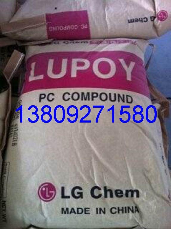 广州LG PC LUPOY GP-1000M