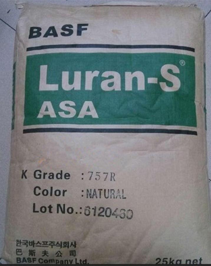 ASA WR-9120AT 本色 丙烯腈-苯乙烯-丙烯酸酯