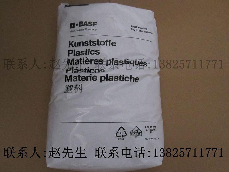 原厂证明PA666 Ultramid C3301 成都塑胶原料供应