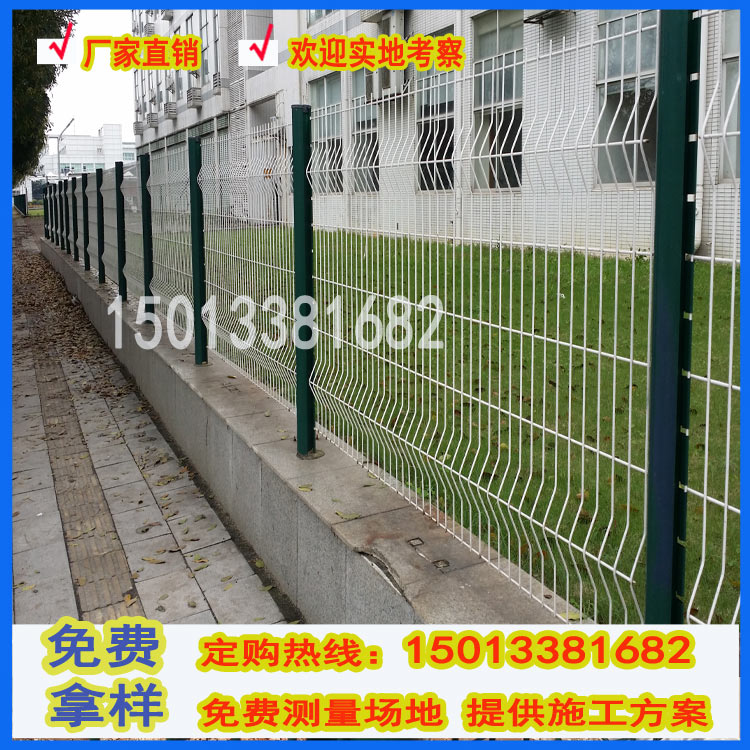 德瑞克斯厂家 折弯护栏 厂区外围防护网 绿化隔离网 桃型柱护栏