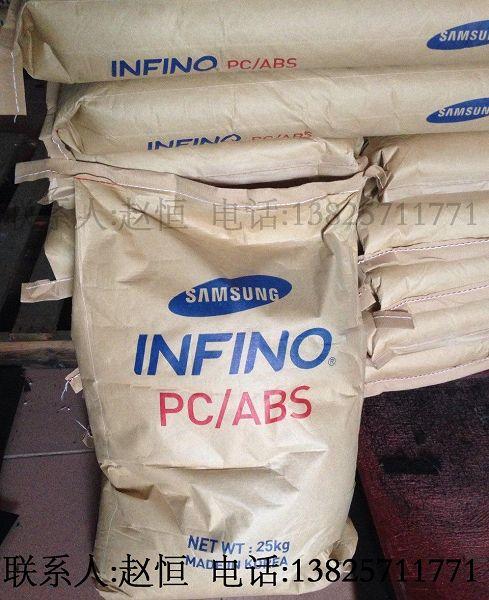 柯城区 供应 PCABS INFINO HR-1008B