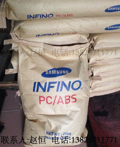 食品级认证 INFINO HR-1008B