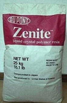 Zenite LCP 6130L 30%玻璃纤维增强 润滑剂