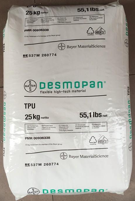 Desmopan TPU 453 DPS 041 工程塑料 德国拜耳