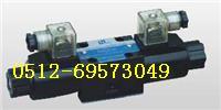 油研BST-10-V-2B2-R200电磁换向阀直销价位