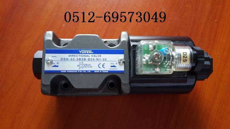 油研BSG-06-V-2B3A-A120电磁溢流阀优质批发