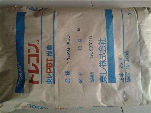 TORAY PBT 1401X06 非增强