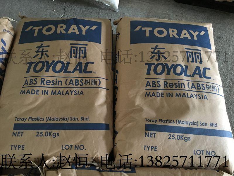 价格行情 Toyolac 930