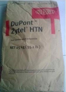 Zytel HTNLTFR52G30NH BL662 PA6T66-GF30