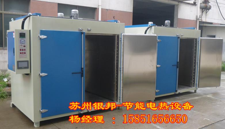 热风循环去氢炉 电加热除氢去氢烤箱 五金电镀件去氢烘烤箱