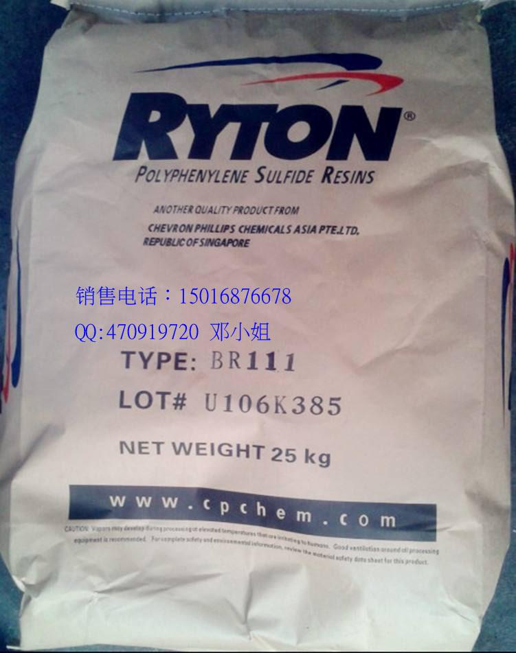 PPS BR111 GF68%玻纤和矿物填料, 良好的电气性能,良好的强度.